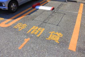駐車場内でのトラブル対応や機器の修理 コインパーキングの運営管理はどういった業務があるのか