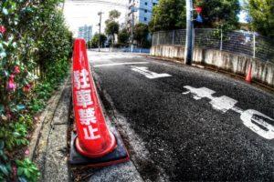 路上駐車が引き起こす交通渋滞に交通事故 コインパーキングが地域課題を解決する